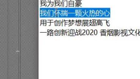 20210113晚8点由香烟老师讲解pr2018基础+实例课【2020图文展示】