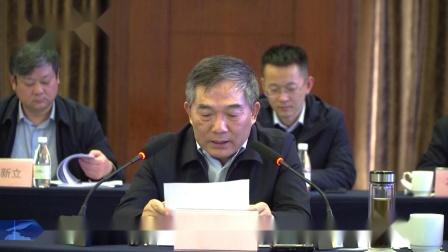 渝陕能源战略合作2021年工作联席会在重庆召开