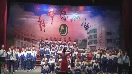 英华中学2021年元旦联欢晚会