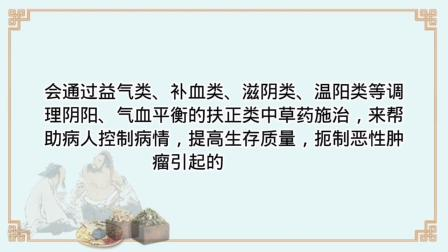 胰腺癌晚期吃什么中药能够帮助减轻症状-袁希福老中医