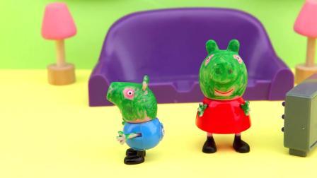 哈哈~佩奇和乔治变成绿色的了!