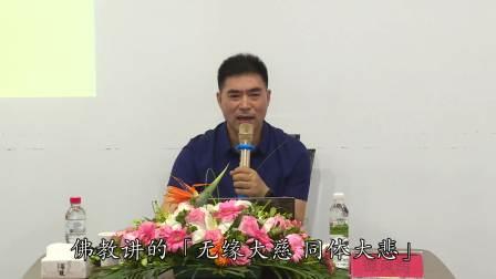 《品众道德文化 传承雷锋精神》——谭凤涛老师专题讲座 一