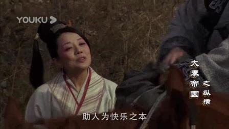 我在大秦帝国之纵横 20截了一段小视频