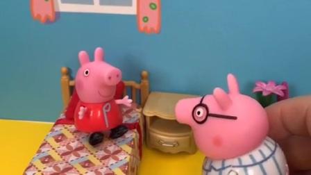 小猪家要做大扫除,猪妈妈让猪爸爸负责,猪爸爸不想做推给了佩奇