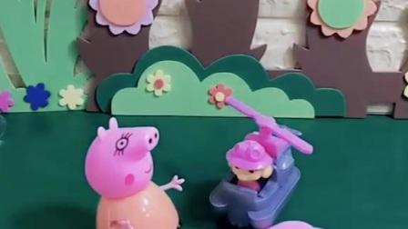 汪汪队天天执行任务来了,给猪妈妈带来了锅,还带了蛋糕