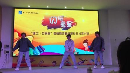 胡倚乐,彭秋香,刘可欣 舞蹈2020.1.2