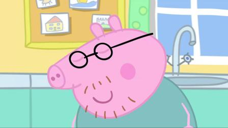 小猪佩奇:佩奇一身淤泥,就走进了客厅,留下了一排黑脚印!