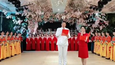 """新年快乐 !碾子山社区教育学院声乐班,""""辞旧迎新""""联欢会开场.2020-12-24"""