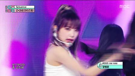 201212 IZONE - Sequence @ MBC Show! Music Core