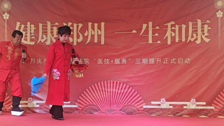 河南地方戏   郑州市和康爱心艺术团   袁慧  南征演唱曲剧《寇准背靴》花园送饭一折