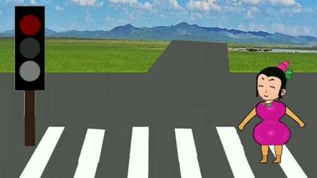 少儿益智:过马路不能闯红灯