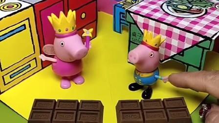 小猪佩奇买了橡皮,乔治以为是吃的,佩奇给了乔治