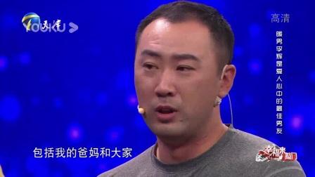 我在北京舞蹈学院高材生意外受伤,交通事故导致下半身瘫痪截了一段小视频