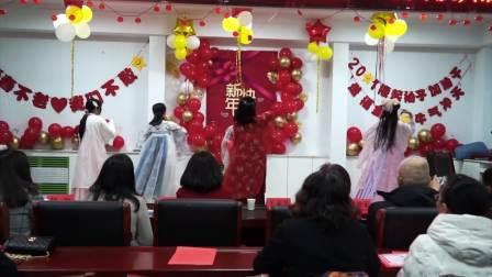 《岚漪文苑》一周年活动庆典第二节