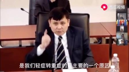 张文宏医生谈新冠轻症转重症必须注意营养