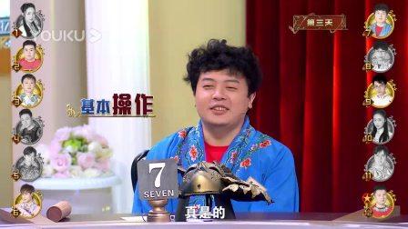 我在第八期上:JY、蒲熠星、曹曦月、吕昀峰、孙露鹭一出好戏截了一段小视频
