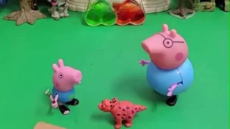 乔治让猪爸爸买恐龙,不料回来了四个猪爸爸,乔治分辨真假猪爸爸