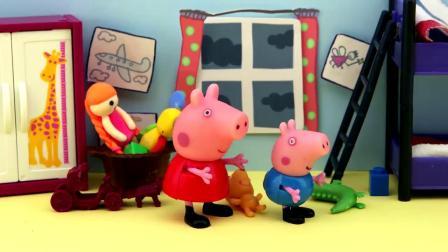 哈哈~佩奇和乔治在门口玩划船!