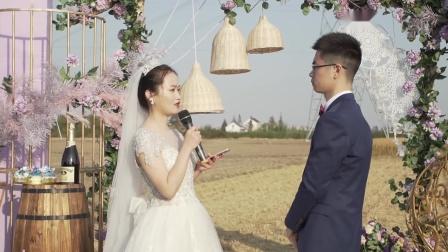 2020.11.9秦旭&潘灵娟婚礼流程