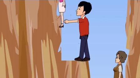 今日情感:男人为何先救老婆?是因为不孝吗?