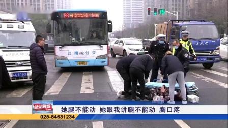 """宏琪说交通 2021年01月07日 王警官""""火""""了(下)"""