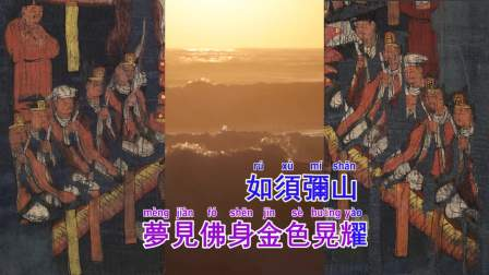 地藏菩萨本愿经  寺院版2小时14分 (Sutra of the Past Vows of Earth Store Dudhisattva)