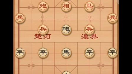 杜泽川下象棋视频(10)