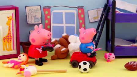 佩奇和乔治把家里弄脏了,他们会不会挨打?