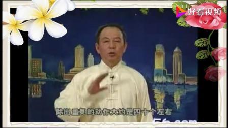 邱慧芳24式太极拳