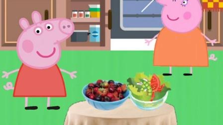少儿益智:猪妈妈准备 了好多好吃的