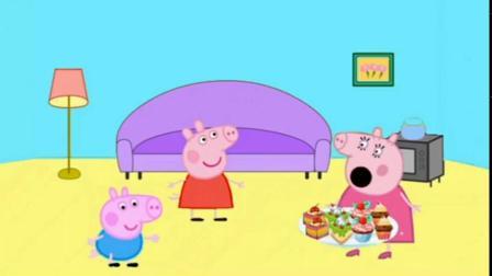 少儿益智:猪妈妈做了好多点心