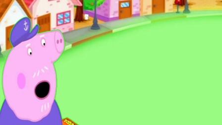 少儿益智:猪爷爷打造一个花园