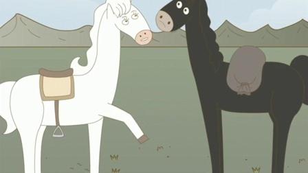 动画:同样是马差距怎么那么大