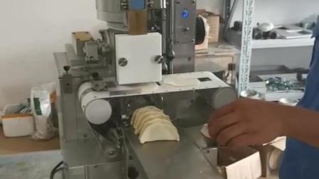 自动煎饺机 煎饺机器