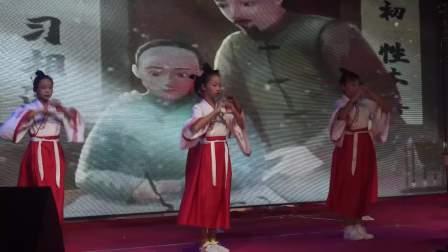 茂名市五一黎明学校晚会全程记录片