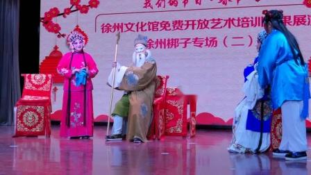 紫薇梆子剧团演出小包公全场戏