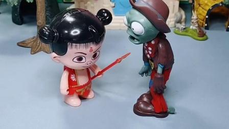 僵尸挑拨哪吒和小朋友的关系,乔治和小朋友请哪吒吃汉堡,僵尸真坏