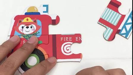 儿童简易大块拼图
