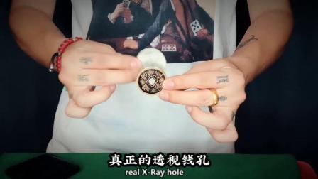 跳跃的魔根和中国宫钱(标准版)