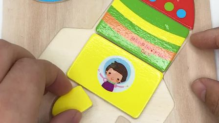 儿童益智拼拼乐,火箭拼图玩具