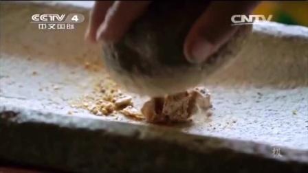 藏香文化(一)传统手工制作流程详解