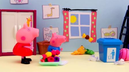 佩奇和乔治把房间弄得好乱!
