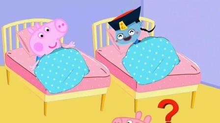 少儿益智:小僵尸怎么跑到佩奇家里了?