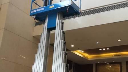 南山酒店铝合金升降平台验货