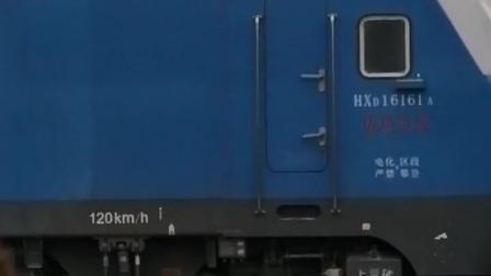 成局贵段HXD16161牵引JSQ大列使出贵阳南站
