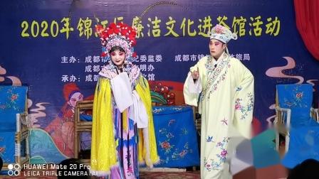 《重台》,百家班2021.01.10大慈寺演出