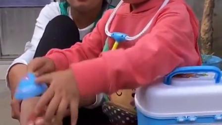 童年乐趣:这个医生真厉害啊