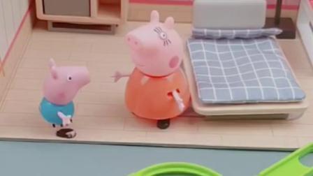 乔治测试猪妈妈,猪妈妈还在干啥,乔治要干啥呢?