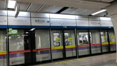 广州地铁2号线02X031-032