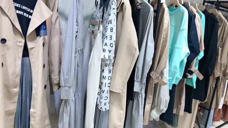 柯妮莎蔓品牌折扣女装尾货一手货源走份批发广州布梵季歌服饰